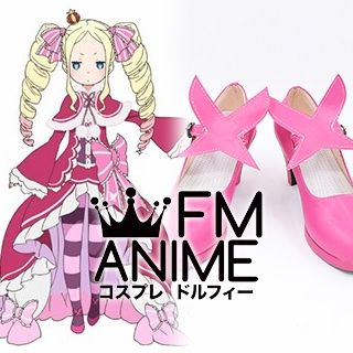 Re:ZERO -Starting Life in Another World- Beatrice Cosplay Shoes