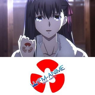 Fate/stay night: Unlimited Blade Works Matou Sakura Command Spell Cosplay Tattoo Stickers