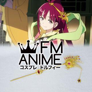 Magi: The Labyrinth of Magic Kougyoku Ren Headdress Cosplay Accessories (Anime Version)