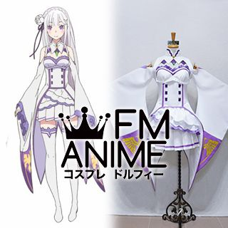 Re:ZERO -Starting Life in Another World- Emilia Cosplay Costume