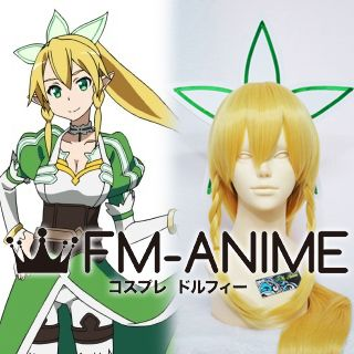 Sword Art Online Leafa / Suguha Kirigaya (ALfheim Online, ALO) Cosplay Wig