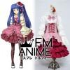 Umineko no Naku Koro ni Erika Furudo Cosplay Costume