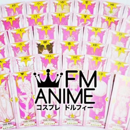 Cardcaptor Sakura Sakura Cards Set Cosplay (55 Cards)