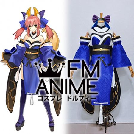 Fate/Extra Tamamo no Mae (Caster) Kimono Cosplay Costume