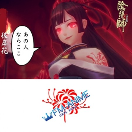 Onmyoji Higanbana Cosplay Tattoo Stickers