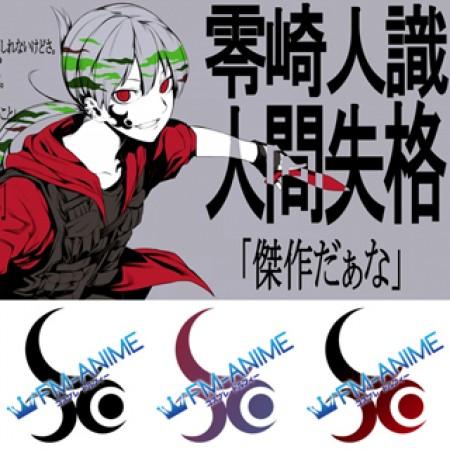 Zaregoto Series Hitoshiki Zerozaki Cosplay Tattoo Stickers