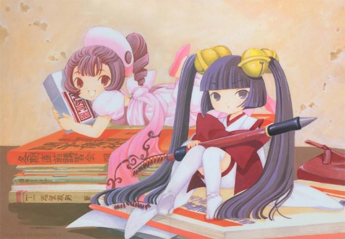 Chobits Kotoko Kimono Cosplay Costume (With Headdress Bell)