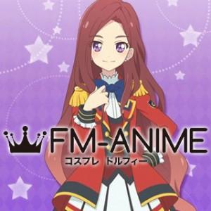 Aikatsu Stars! Yozora Kasumi Cosplay Wig