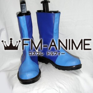 Chinese Paladin 4 Yun Tian He Cosplay Shoes Boots