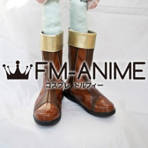 The Legend of Qin Jing Ke Cosplay Shoes Boots