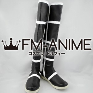The Legend of Qin Wei Zhuang Cosplay Shoes Boots