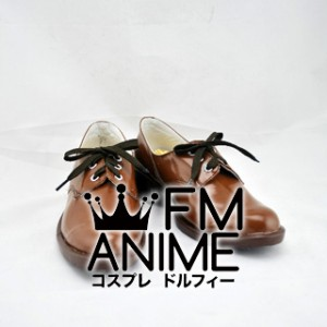 Uta no Prince-sama Masato Hijirikawa Cosplay Shoes (Winter Uniform Version)