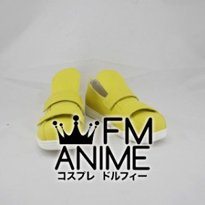 Nyaruko: Crawling With Love Hastur Cosplay Shoes Boots