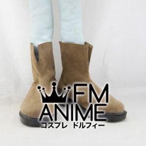 Attack on Titan Eren Yeager Cosplay Shoes Boots