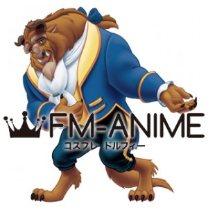 Beauty and the Beast Ball Beast Cosplay Costume