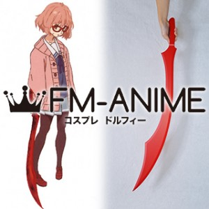 Beyond the Boundary Mirai Kuriyama Blood Sword Cosplay Weapon Prop