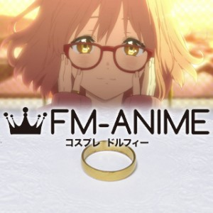 Beyond the Boundary Mirai Kuriyama Gold Ring Cosplay Accessories