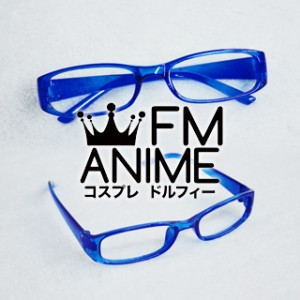 Shin Megami Tensei: Persona 4 Naoto Shirogane Blue Square Frame Clear Lens Glasses Cosplay