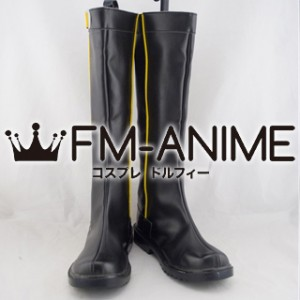 Yozakura Quartet Hime Yarizakura Cosplay Shoes Boots