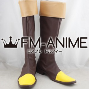 Dragon Quest 4 Hero Cosplay Shoes Boots #C833