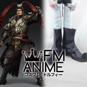 Dynasty Warriors 8 Lu Bu Cosplay Shoes Boots