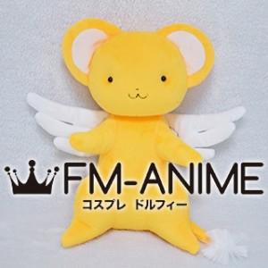 Cardcaptor Sakura Cerberus Kero Plush Doll Cosplay