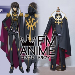 Code Geass: Akito the Exiled Julius Kingsley / Lelouch Vi Britannia Cosplay Costume