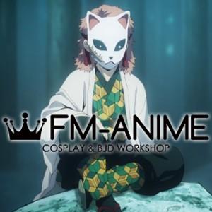 Demon Slayer: Kimetsu no Yaiba Sabito Kimono Cosplay Costume