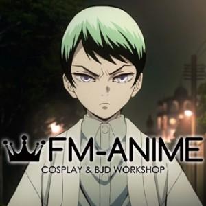 Demon Slayer: Kimetsu no Yaiba Yushiro Cosplay Wig