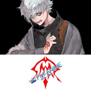 Fate/Grand Order: Cosmos in the Lostbelt Kadoc Zemlupus Command Spell Cosplay Tattoo Stickers