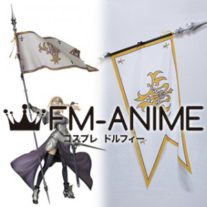 Fate/Grand Order Jeanne d'Arc Ruler Flagpole & Flag Cosplay Accessories Prop