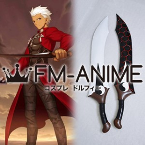 Fate/stay night Archer Kanshou and Bakuya Swords Cosplay Weapon Prop