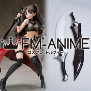 Fate/stay night: Unlimited Blade Works Rin Tohsaka Archer Version Kanshou & Bakuya Swords Cosplay Weapon Prop