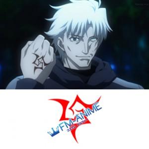 Fate/Zero Matou Kariya Command Seals Cosplay Tattoo Stickers