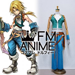 Dissidia Final Fantasy Zidane Cosplay Costume