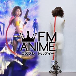 Final Fantasy X-2 Yuna Cosplay Wig #2
