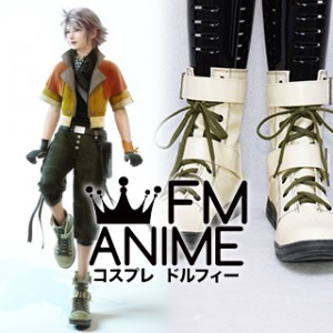 Final Fantasy XIII Hope Estheim Cosplay Shoes Boots