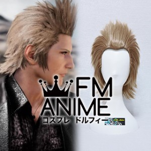 Final Fantasy XV Ignis Scientia Cosplay Wig