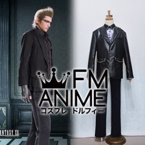Final Fantasy XV Ignis Scientia Cosplay Costume
