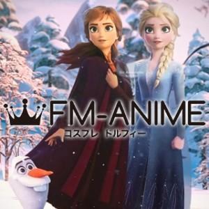 Frozen 2 Anna Cosplay Costume