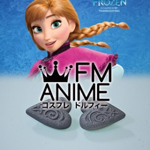 Frozen (Disney 2013 film) Anna Heart Brooch Cosplay Accessories Prop