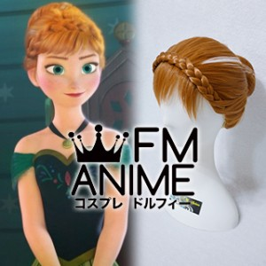 Frozen (Disney 2013 film) Anna Coronation Cosplay Wig