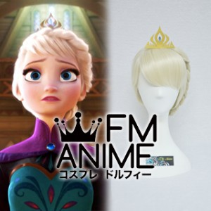 Frozen (Disney 2013 film) Elsa Coronation Cosplay Wig