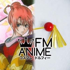 Gintama Kagura Kimono Cosplay Headdress Accessory (Yoshiwara Version)