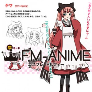 Gugure! Kokkuri-san Tama Cosplay Costume