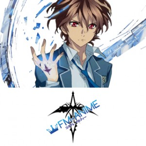 Guilty Crown Shu Ouma Cosplay Tattoo Stickers