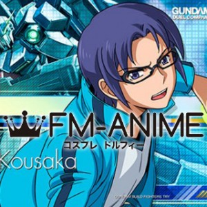 Gundam Build Fighters Try Yuuma Kousaka Cosplay Costume