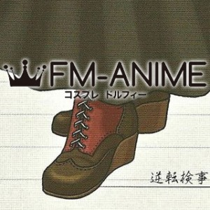 Ace Attorney Investigations: Miles Edgeworth Hakari Mikagami Cosplay Shoes