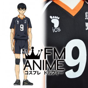 Haikyuu!! Karasuno High School Volleyball Teams Tobio Kageyama Uniform Cosplay Costume