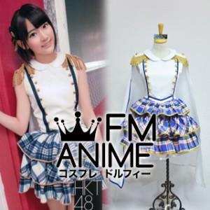 HKT48 Sakura Minna de Tabeta 桜、みんなで食べた Cosplay Costume (Version 1)
